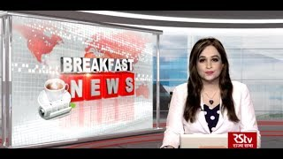 English News Bulletin – August 17, 2019 (9:30 am)