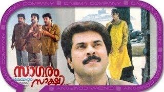 Sagaram Sakshi 1994: Full Malayalam Movie