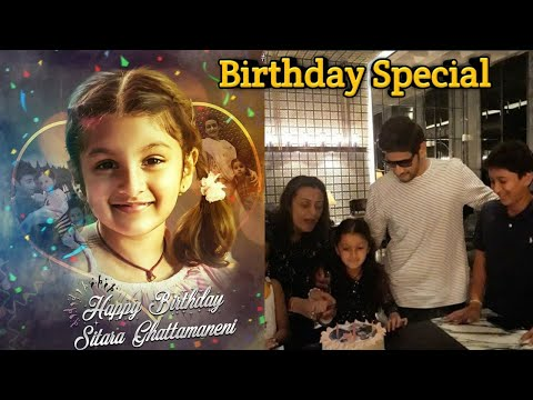 Maheshbabu daughter Sitara birthday Celebrations | Sitara birthday | Mahesh 25th Movie | Tollywood