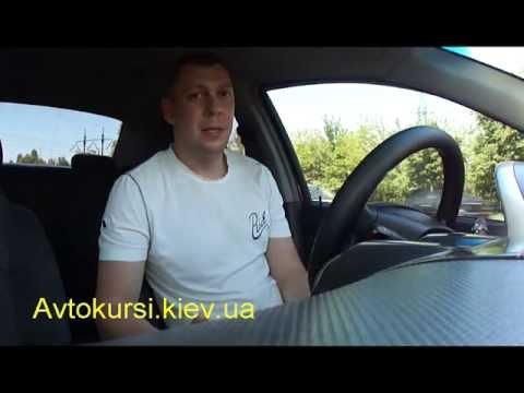 Справочник дорожного мастера и бригадира пути