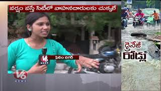 Drainage Water Overflow On Roads In Hyderabad, Public Problems | Special Report