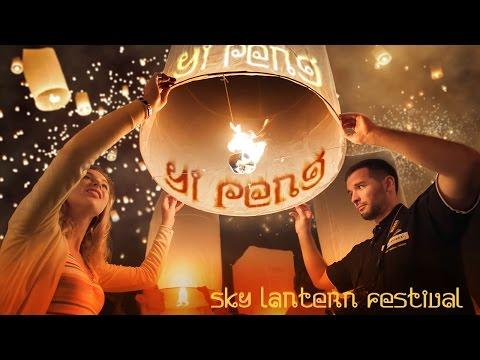 Yi Peng ยี่เป็ง Lanna Kathina Sky Lantern Festival Chiang Mai