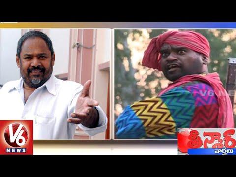 Bithiri Sathi Funny Conversation With Savitri | Sathi on R Narayana Murthy Movies | Teenmaar News