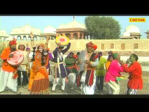 Mithi Murli Bajaii Re Kahnudo 07 Madan Paarik Rajasthani Holi Dhamal Folk Song Chetak video