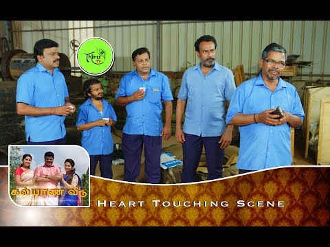 Heart Touching Scene | Dedicated To Foreign Workers|Kalyana Veedu| Tamil Serial