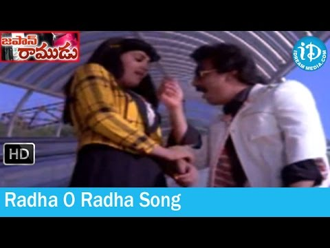 Japan Ramudu Movie Songs - Radha O Radha Song - Kamal Hassan - Radha - Ilayaraja Songs