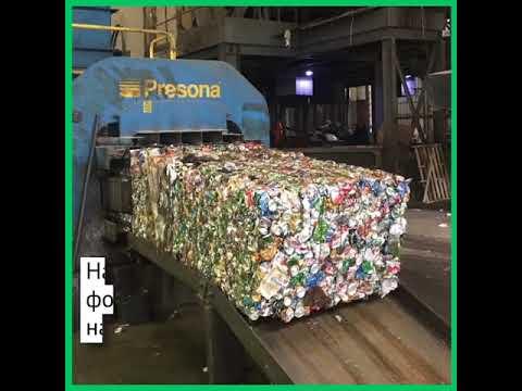 Альбина Дударева посетила мусороперерабатывающий завод в Екатеринбурге