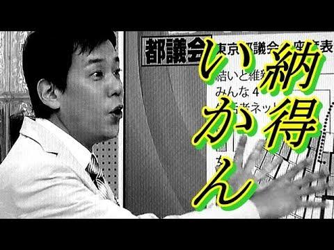 浦川泰幸の画像 p1_37