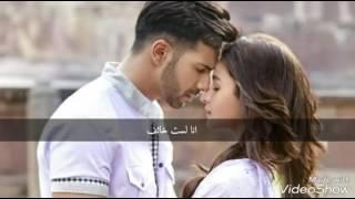 download lagu Humsafar Badrinath Ki Dulhania Arabic Sub مترجمه gratis