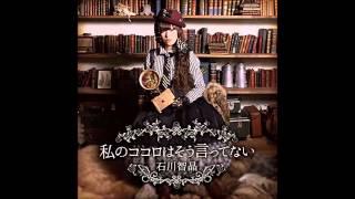 Chiaki Ishikawa Hokkyokusei - Polaris_