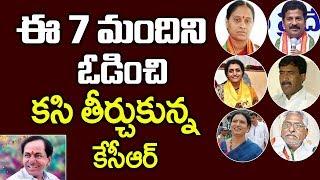 ఈ ఏడుగురిని ఓడించి కసి తీర్చుకున్న కెసిఆర్ - Congress Senior Leaders Big Lose in Telangana Elections - netivaarthalu.com