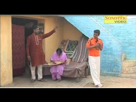 Ram Aur Raheem Rakesh Kala Haryanvi Entertainment Film Sonotek Rekha Gautam Rajender Kashayap video