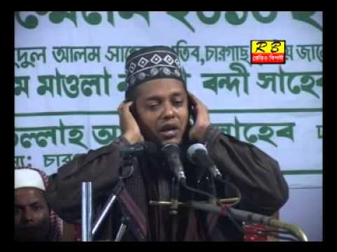 Mercy of prophet muhammadﷺ (bangla sunni waz) by maulana hafiz...