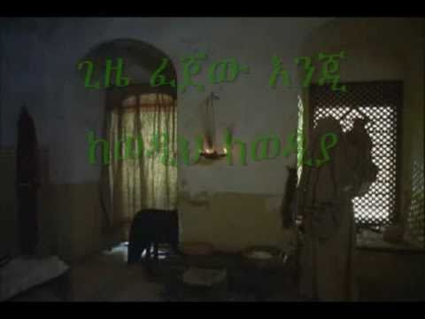 """Amharic Gospel Songs"" ሶፊያ ሽባባው"