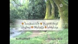 Recitation Of The Sheikh Rachid Belasheyyah تلاوة مميزة للمقرئ رشيد بلعشية الحزب 59