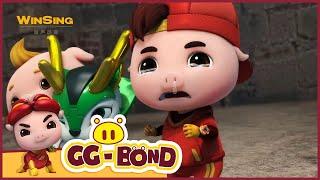 GG Bond - Agent G 《猪猪侠之超星萌宠》EP08