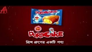 Prince Dora Cake    Dora Cake TVC Add    Dora Cake in Bangladesh