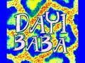 Daye Baba Diallo V5 Ngolo à Segou