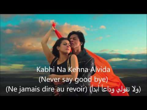 Janam Janam- Song Lyrics (Traduction en Français+English subtitels+مترجمة للعربية) HD