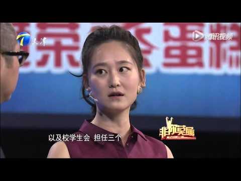 20160320 非你莫属 东北汉自创扫厕所社团为学校节省20万