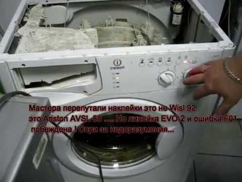 Стиральная машина аристон ремонт своими руками замена подшипников