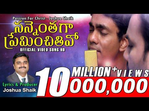 నన్నెంతగా ప్రేమించితివో NANNENTHAGA PREMINCHITHIVO|Joshua Shaik,KY Ratnam-New Telugu Christian Songs
