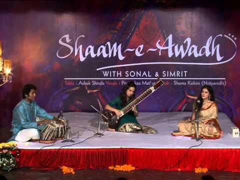 The String Theory (Sitar)  : Ab ke baras bhej bhaiya ko babul...