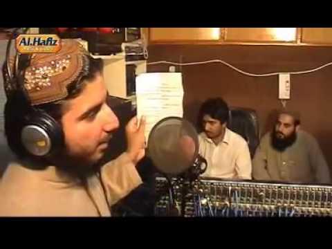 Naat A Habia A Habiba By Hafiz Sohail Ahmad Saadi video