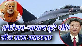America और Japan को पीछे छोड़ Powerful हुआ China, टेंशन में india