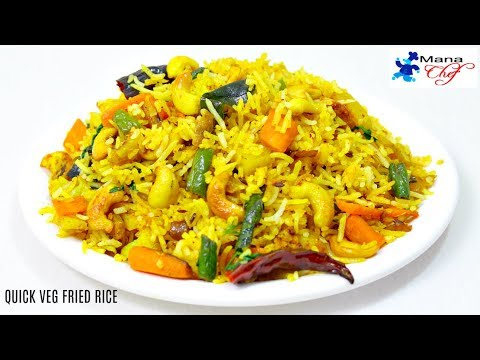 Simple & Quick Veg Fried Rice In Telugu
