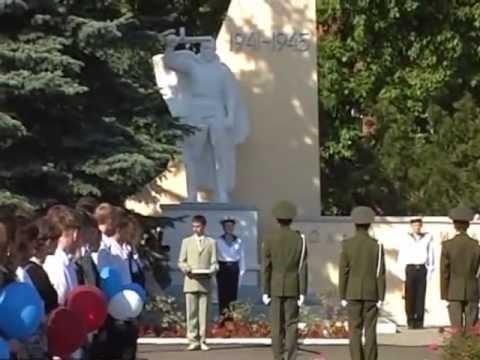 Празднование 850- летия города Галич