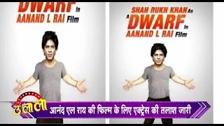 Shahrukh Khan In The Role Of Dwarf In Anand L Rai