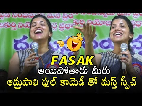 IAS Amrapali Face To<br><iframe title=