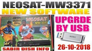 NEOSAT MW-3371 HD RECEIVER AUTO ROLL POWERVU KEY NEW SOFTWARE BY SABIR ALI