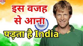 Cricket   India  Jonty Rhodes