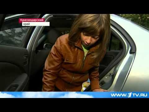 В Сочи десятилетняя девочка сумела на ходу выпрыгнуть из машины похитителя