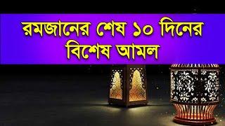 Bangla Waz Alochona Sova by Shaikh Imamuddin bin Abdul Basir - New Bangla Waj