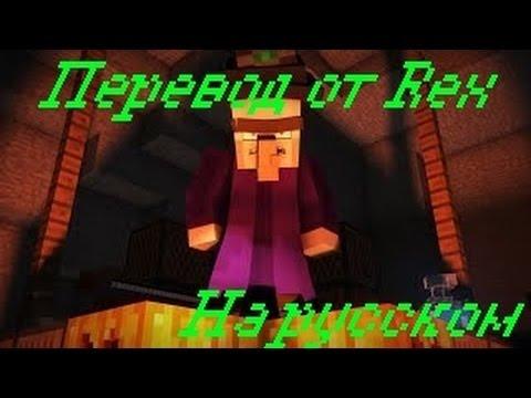 Witch Encounter Перевод от Rex rus