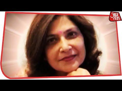 Delhi में Fashion Designer की संदिग्ध मौत, दर्जी ने कबूला जुर्म