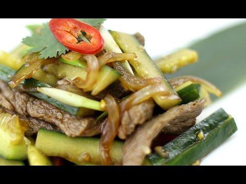 Ну, оОчень вкусный салат с огурцов и мяса Ве Ча, корейская кухня