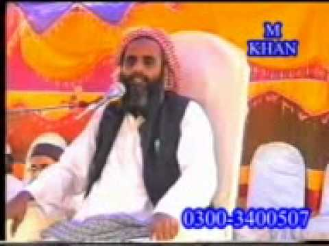 Sain Mohammad Essa Tanviri New 2014 Taqreer video