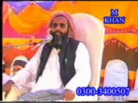 Sain Mohammad Essa Tanviri New 2014 Taqreer video