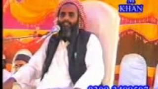 Allah Waris Mozo 2016 New Full Taqreer-Mohammad Essa Tanveri