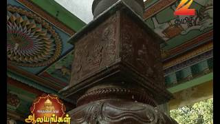 Arputham Tharum Alayangal - Episode 766  - October 23, 2016 - Webisode