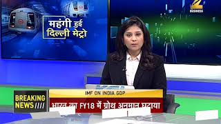 News 360: IMF reduces GDP growth estimate for India by half percentage