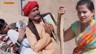 दबंग गुलाबो - मजबूर औरत को सताओगे तो ऐसा ही होगा - Rajasthani Chamak Music