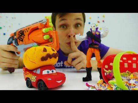 Хэллоуин (Halloween): Джокер - похититель тыквы! Мультик с игрушками для детей
