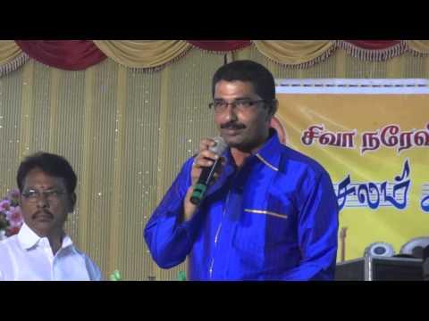 Kanne kalaimane( Moondram Pirai) - by Dr.G.Tholkappia Arasu.