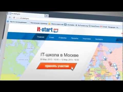 «It start» - программа поддержки молодых программистов