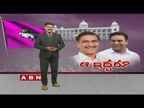 Harish Rao and KTR Plays Key Role for TRS Victory in Polls | ABN Telugu